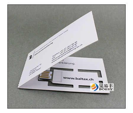 Paper usb business cards arts arts paper usb business cards arts reheart Image collections